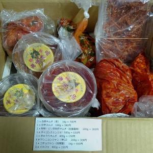 韓国食品お取り寄せ!~鶴橋のお気に入りのお店から取り寄せしてみました~