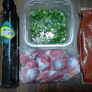 韓国でよく食べた砂肝のポン酢風を作ってみました。