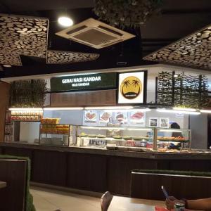 NASI KANDAR ~マレーシアの商業施設の中でインドネシア料理食べました~