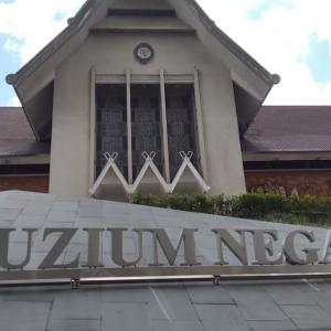 マレーシア国立博物館 ~マレーシアの歴史見てきました~