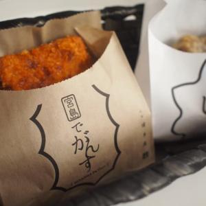 博多屋 宮島 ~出来立てのもみじ饅頭とでがんすが食べれるお店です~