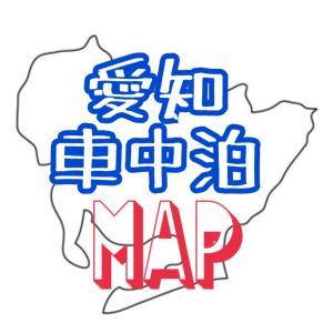 【愛知】刈谷PA(上り)