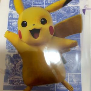 【当選品】ポケモンクリアファイル