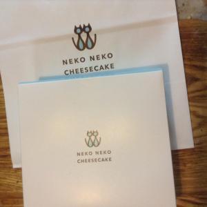 ダイエット開始から1年4月27日目 ねこねこチーズケーキ