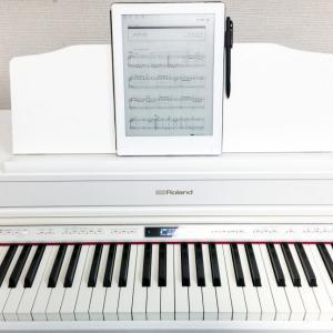 Androidタブレットを楽譜として方法。譜めくりをペダルでやりたい!