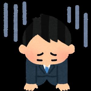 借金のことを考えない【借金206万円】
