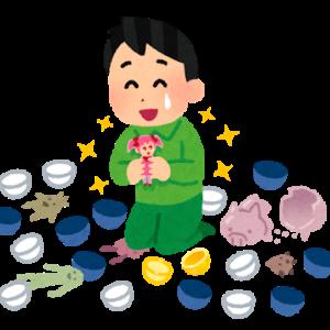 連休に所持金1000円で突入する男