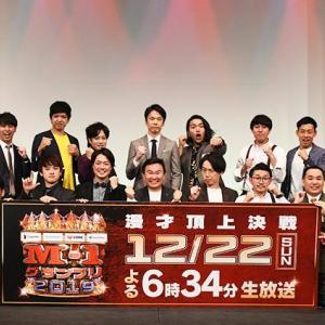 2020/12/03FX相場分析&トレード結果&M-1出場者決定!