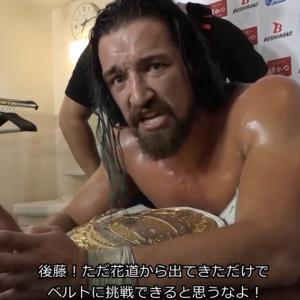 新日本プロレス、destructionまとめとその後