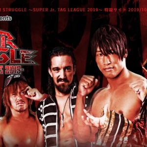 新日本プロレス、SUPER Jr. TAG LEAGUE 2019