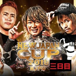 [速報まとめ]新日本プロレス、NJCUP2019その3試合結果と感想
