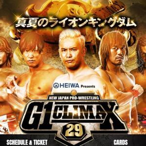 新日本プロレス G1-29バックステージコメント