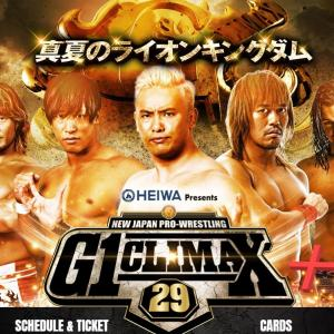 新日本プロレスまとめ、G1CLIMAX29 十一日目