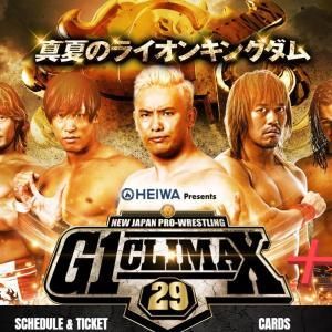新日本プロレスまとめ、G1CLIMAX29 十二日目