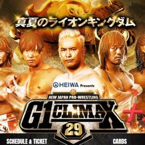 新日本プロレスまとめ、G1CLIMAX29 十五日目