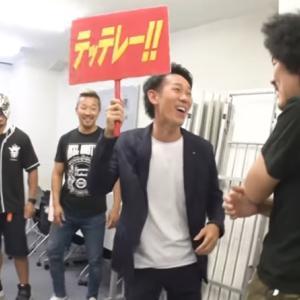 鈴木軍の3人がドッキリ動画に出演-その2-