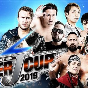 SUPER J-CUP 2019,終了!