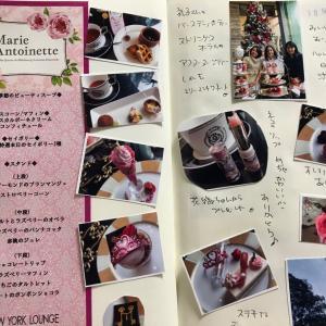 アフタヌーンティーで非日常を体験、感謝 【千年ノート 感謝日誌】