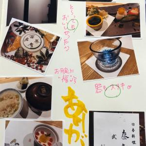 名古屋市瑞穂区の美味しい日本料理『泰知』
