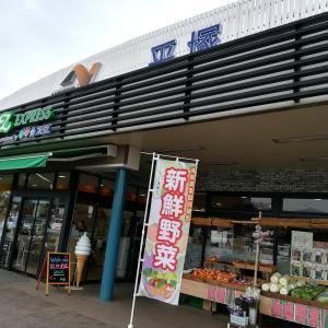 平塚PAはパン&コーヒー好きのオアシスだった!