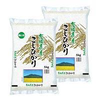 コシヒカリ10kgが3000円とポイント10倍以上!