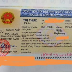 ベトナム観光ビザ2回目の延長が完了しました。期間・費用について