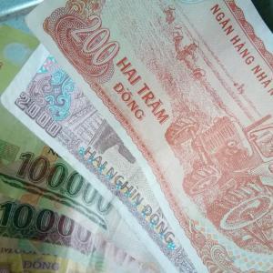 ベトナムドン、コロナ禍でもレート安定/ 対ドルの歴史的推移など