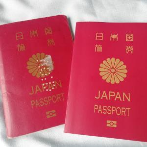 15回目の観光ビザ延長が完了。日本行きも検討したが…