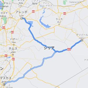内戦前にシリアを旅行した時の記録 (写真27枚)