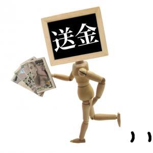 ベトナムの銀行からベトナム証券口座(VCSC)に送金できました