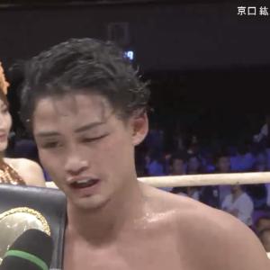 【ボクシング】京口紘人 2度目の防衛に成功!12Rフルに打ち合う