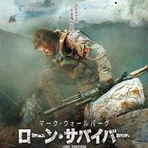 ローン・サバイバー/LONE SURVIVOR