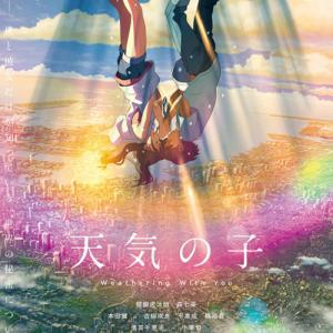 日本のアニメがインドで上映中!!!