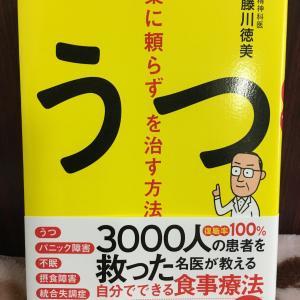 【波動】本にも波動が!(おすすめ本を大量に紹介)