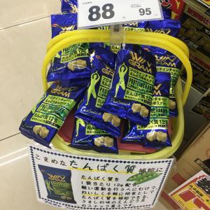 【おすすめ】タンパク質が摂れるお菓子