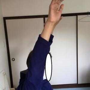 【60代男性】五十肩・腕が上がらない→まだ大丈夫!