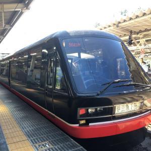 【熱海旅行】黒船電車、穴子丼、こがし饅頭