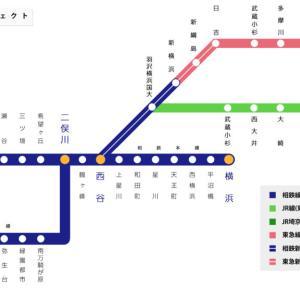 開業迫る!相鉄線都心直通プロジェクト,県民期待の相鉄JR直通線&相鉄東急直通線とは