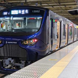 11月30日開業!相鉄JR直通線開始後の新宿駅レポート