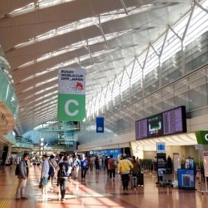 羽田空港から鎌倉への行き方【電車でのルート・所要時間・運賃】