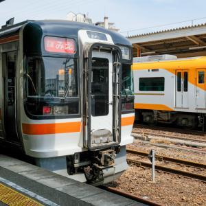 名古屋から伊勢に行くなら!JR線と近鉄どちらが便利なのか?