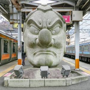 JR中央本線 高尾駅~天狗のいる終着駅~/訪問記&画像