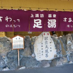 JR中央本線 上諏訪駅~諏訪大社と足湯のある駅~/訪問記&画像