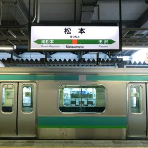 JR篠ノ井線 松本駅~北アルプス玄関口の駅~【訪問記・画像・スタンプ】