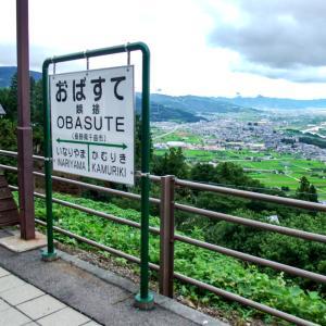 JR篠ノ井線 姨捨駅~日本三大車窓のある絶景駅~/訪問記&画像