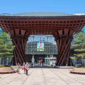 JR北陸本線 金沢駅~加賀百万石の城下町がある駅/訪問記&画像