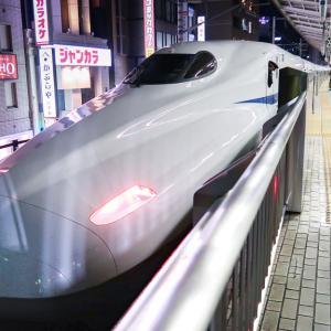 東海道新幹線で横浜観光へ!便利でおトクなEXみなとぶらりチケットの使い方