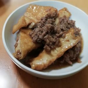 そぼろ豆腐のあんかけ【厚揚げ】