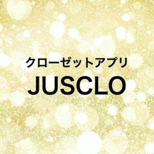 クローゼットアプリ JUSCLOのご案内