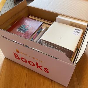 サマリーポケット「Books」に本を預けました